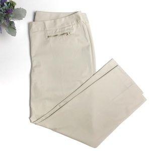 Alfani Beige Comfort Waist Pants